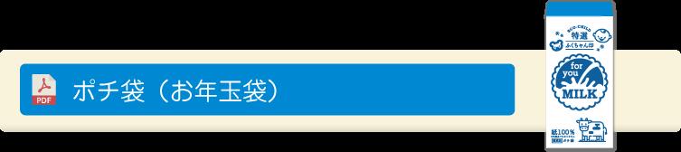 ダウンロードボタン_メッセージカード