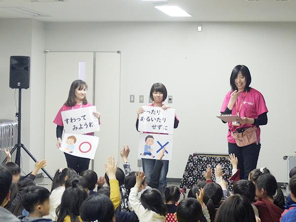イベント報告